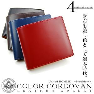 二つ折り財布カラーコードバンウォレット レザー 馬革 牛革/ブラウン