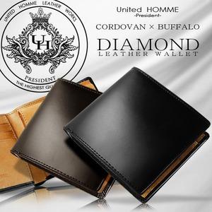 二つ折り財布 ダイアモンドコードバン×バッファローレザー/ブラック