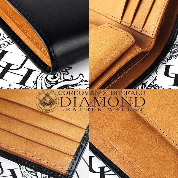 二つ折り財布 ダイアモンドコードバン×バッファローレザー/ブラウン