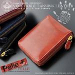 二つ折り財布ファスナー イタリアンレザー(プッチーニ)×サラマンダー社製ボンテッドレザー ショートラウンド/ブラック