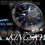 メンズ腕時計ブラックメタル マットベゼル ウォッチ/ホワイト