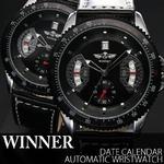 メンズ腕時計【WINNER ウィナー】日付カレンダー付き・自動巻き腕時計