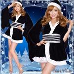 超ゴージャス 0903 着物サンタコスチューム3点セット かわいい セクシー クリスマス 黒/白
