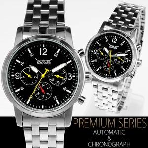 メンズ腕時計 ミリタリーテイスト・バイカラービッグフェイス腕時計 - 拡大画像