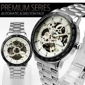 メンズ腕時計 フルスケルトン自動巻き腕時計【保証書付き】 - 拡大画像