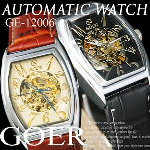 メンズ腕時計 本革ベルト 自動巻き スケルトン メンズ 男性用 腕時計/ブラック - 拡大画像