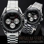 メンズ腕時計【全針稼動の本格仕様】バイカラー自動巻きクロノグラフ腕時計【保証書付き】