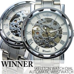メンズ腕時計【WINNER ウィナー】スケルトン・自動巻き腕時計[全5色] BCG32-SVWH - 拡大画像