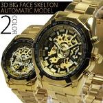 メンズ腕時計  【重厚なビッグフェイス】全面ゴールド3Dフルスケルトン自動巻き腕時計【全2色・保証書付】/ブラック