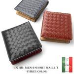 二つ折り財布【CRESTA】イントレメッシュ編み込み カラートリミングラウンド短財布/ブラック×レッド