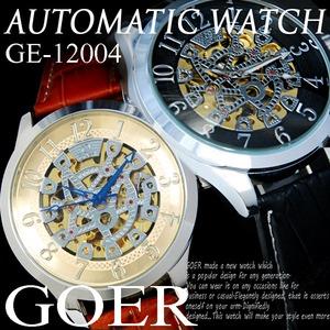 メンズ腕時計  【ケース・保証書付き】 本革ベルト 自動巻き ネイキッドスケルトン メンズ 男性用 腕時計/ブラウン ゴールド