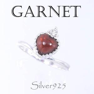 CSs リング-9 / 1-2295 ◆ Silver925 シルバー リング ハート ガーネット & キュービックジルコニア 1月誕生石/9号
