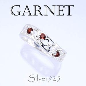 Silver925 シルバー リング ガーネット 1月誕生石/9号