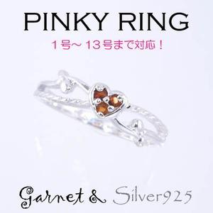 Silver925 シルバー ピンキーリング ハート ガーネット 1月誕生石/1号
