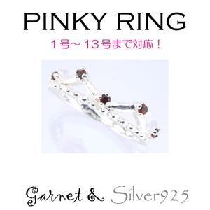 Silver925 シルバー ピンキーリング ガーネット 1月誕生石/9号