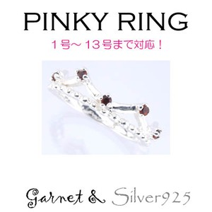 Silver925 シルバー ピンキーリング ガーネット 1月誕生石/5号