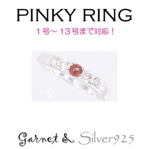 Silver925 シルバー ピンキーリング ガーネット 1月誕生石/3号