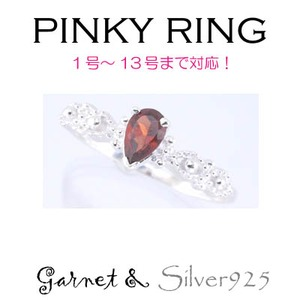 Silver925 シルバー ピンキーリング ペアシェイプ ガーネット 1月誕生石/11号