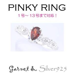 Silver925 シルバー ピンキーリング ペアシェイプ ガーネット 1月誕生石/3号