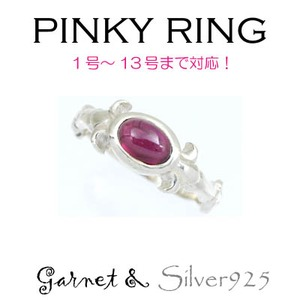 ガーネット  Silver925 シルバー ピンキーリング  1月誕生石/3号