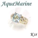K18 イエローゴールド リング アクアマリン & ダイヤモンド/3月誕生石/12号
