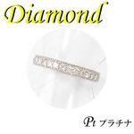 プラチナ エタニティ リング ダイヤモンド 4月誕生石/10号