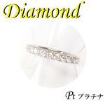 プラチナ エタニティ リング ダイヤモンド 4月誕生石/13号