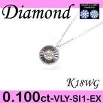 K18 ホワイトゴールド プチ ペンダント&ネックレス H&C ダイヤモンド 0.1ct 4月誕生石