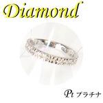 プラチナ エタニティ リング ダイヤモンド 4月誕生石/2号