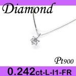 Pt900 プラチナ プチ ペンダント&ネックレス ダイヤモンド 0.242ct 4月誕生石