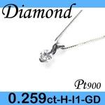 Pt900 プラチナ プチ ペンダント&ネックレス ダイヤモンド 0.259ct 4月誕生石