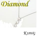 K18 ホワイトゴールド ペンダント & ネックレス トリロジー ダイヤモンド 4月誕生石
