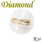 K18 イエローゴールド リング ダイヤモンド/18号 4月誕生石