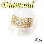 K18 イエローゴールド リング ダイヤモンド/17号 4月誕生石