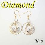 K18 イエローゴールド/ホワイトゴールド ダイヤモンド ピアス 4月誕生石