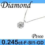 Pt プラチナ プチ ペンダント&ネックレス ダイヤモンド 0.245ct 4月誕生石