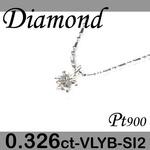Pt900 プラチナ プチ ペンダント&ネックレス カラー ダイヤモンド 0.326ct 4月誕生石