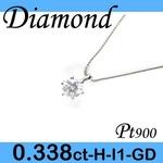 Pt900 プラチナ プチ ペンダント&ネックレス ダイヤモンド 0.338ct 4月誕生石