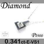 Pt900 プラチナ プチ ペンダント&ネックレス プリンセス ダイヤモンド 0.341ct 4月誕生石
