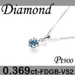 Pt900 プラチナ プチ ペンダント&ネックレス カラー ダイヤモンド 0.369ct 4月誕生石
