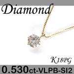 K18 ピンクゴールド プチ ペンダント&ネックレス ダイヤモンド 0.530ct 4月誕生石
