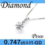 Pt900 プラチナ プチ ペンダント&ネックレス ダイヤモンド 0.747ct 4月誕生石