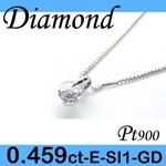 Pt900 プラチナ プチ ペンダント&ネックレス ダイヤモンド 0.459ct 4月誕生石