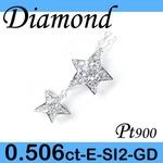 Pt プラチナ スター(星型) ペンダント&ネックレス ダイヤモンド 0.506ct 4月誕生石