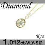 K18 イエローゴールド プチ ペンダント&ネックレス ダイヤモンド 1.012ct 4月誕生石