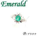 Pt プラチナ リング エメラルド & ダイヤモンド 5月誕生石/12号
