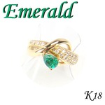 K18 イエローゴールド リング エメラルド & ダイヤモンド 5月誕生石/12号