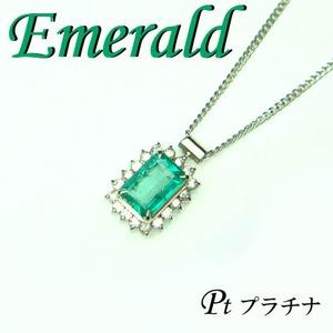 Pt850 プラチナ ペンダント & ネックレス エメラルド & ダイヤモンド 5月誕生石 - 拡大画像