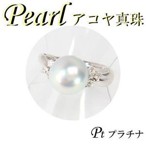 Pt プラチナ リング アコヤ 真珠 & ダイヤモンド 6月誕生石/16号
