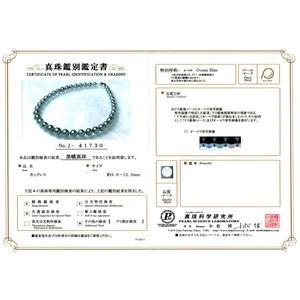 黒蝶ネックレス 南洋 真珠 9.0mm-12.0mm  6月誕生石